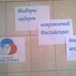 Официальный сайт МБОУ СШ №64 г